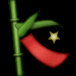 Tanabata Tree Emoji