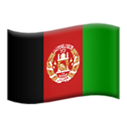 Flag Of Afghanistan Emoji