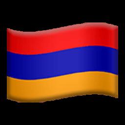 Flag Of Armenia Emoji
