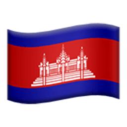 Flag Of Cambodia Emoji