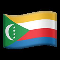 Flag Of The Comoros Emoji