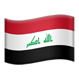 Flag Of Iraq Emoji