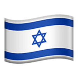 Flag Of Israel Emoji