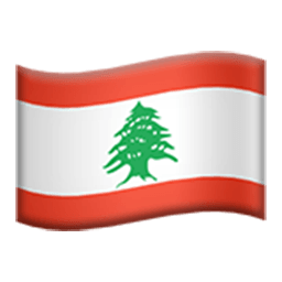 Flag Of Lebanon Emoji