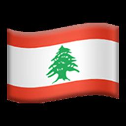 Flag Of Lebanon Emoji