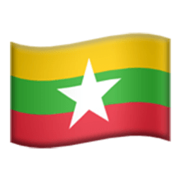 Flag Of Myanmar Emoji
