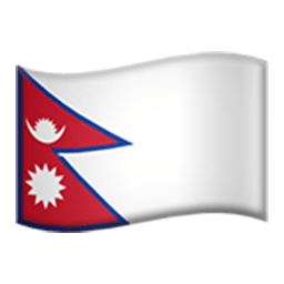 Flag Of Nepal Emoji