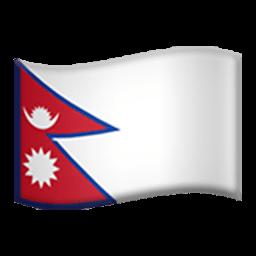 Flag Of Nepal Emoji