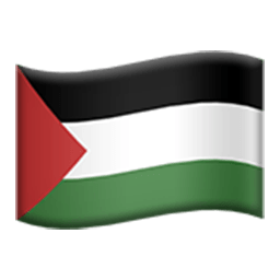 Flag Of Palestinian Authority Emoji