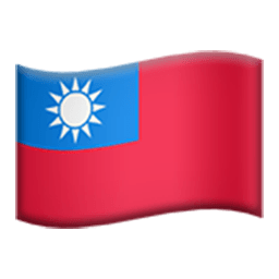 Flag Of Taiwan - The Republic Of China Emoji