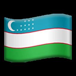 Flag Of Uzbekistan Emoji