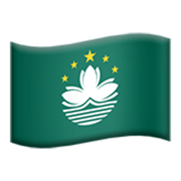 Flag Of Macau Emoji