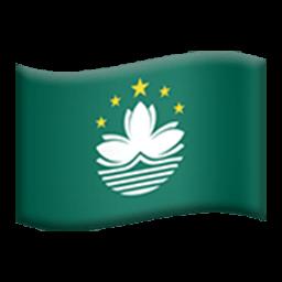 Flag Emoji Flag Icon Emoji Co Uk Page 4 Of 17