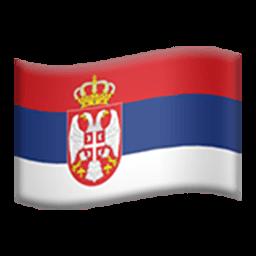 Flag Of Serbia Emoji