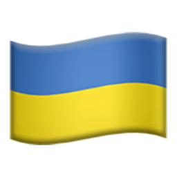 Flag Of Ukraine Emoji