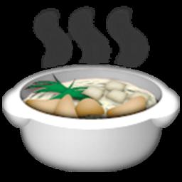 Pot Of Food Emoji