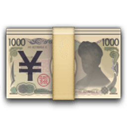Banknote With Yen Sign Emoji
