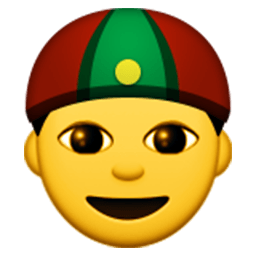 Man With Gua Pi Mao Emoji