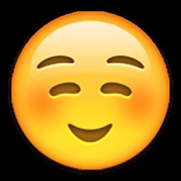 White Smiling Face Emoji