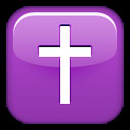 Latin Cross Emoji