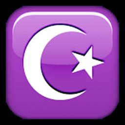 Star And Crescent Emoji