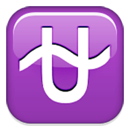 Ophiuchus Emoji