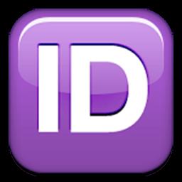 Squared Id Emoji