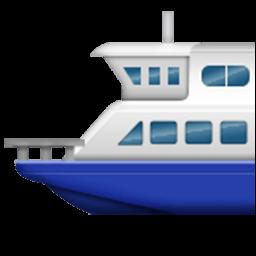 Ferry Emoji