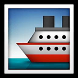 Ship Emoji