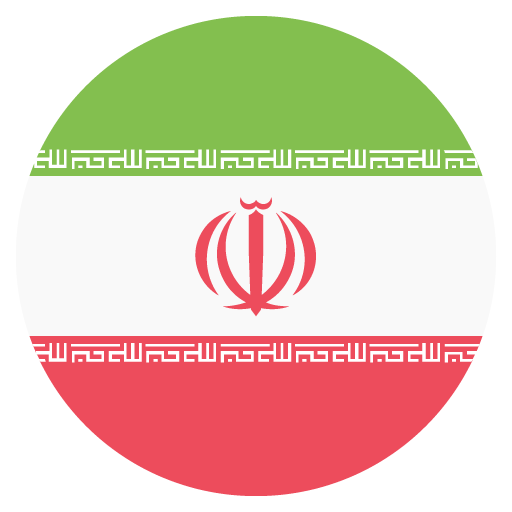 Flag Of Iran Emoji
