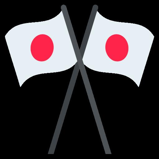 Crossed Flags Emoji