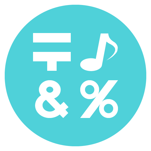 Input Symbol For Symbols Emoji