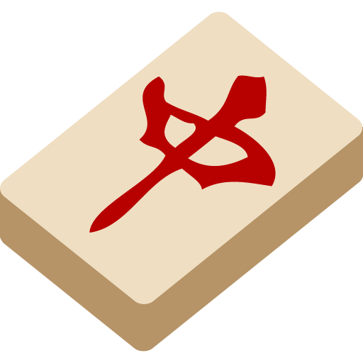 Mahjong Tile Red Dragon Emoji