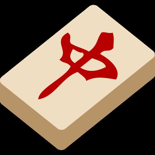 Mahjong Tile Red Dragon Emoji