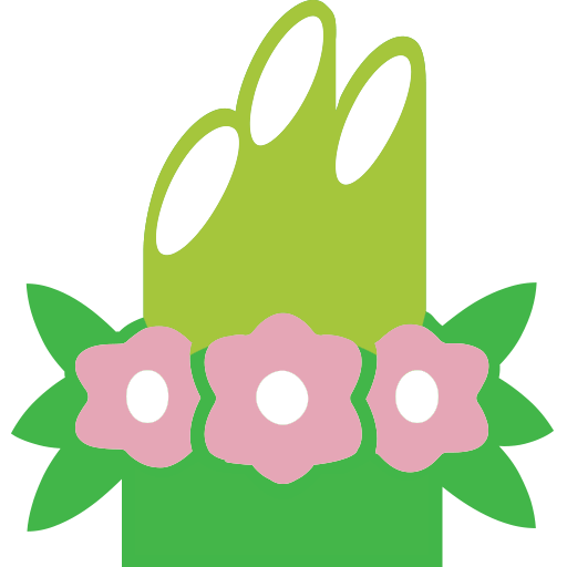 Pine Decoration Emoji