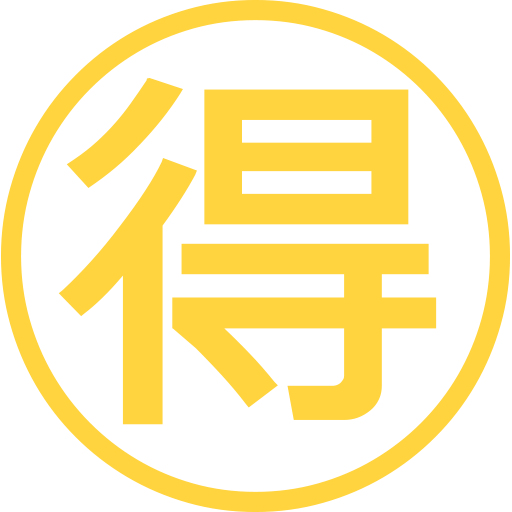 Circled Ideograph Advantage Emoji