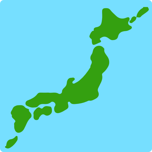 Silhouette Of Japan Emoji
