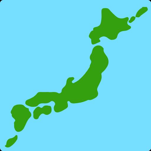 Silhouette Of Japan