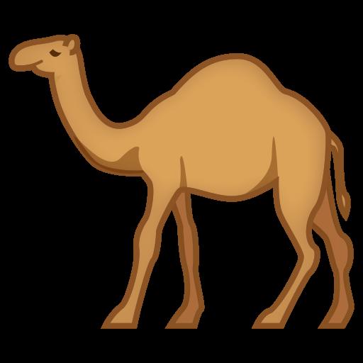 Dromedary Camel Emoji
