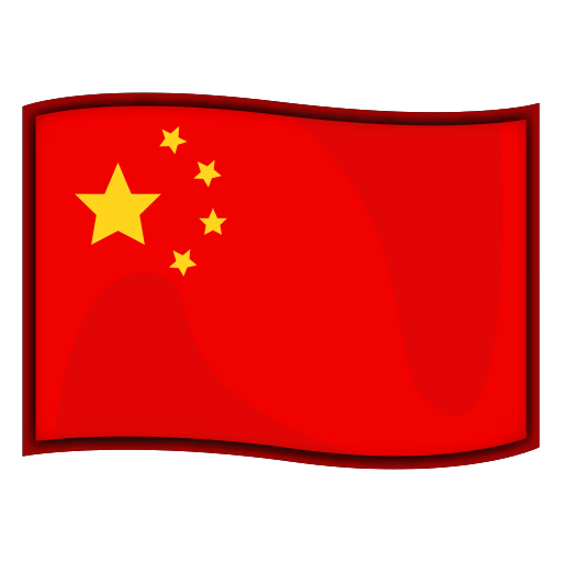 Flag Of China Emoji