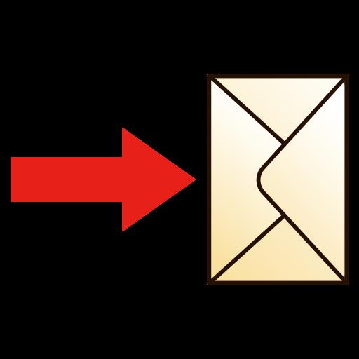 Envelope With Downwards Arrow Above Emoji