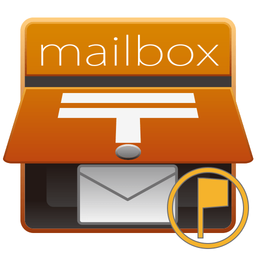 Open Mailbox With Raised Flag Emoji