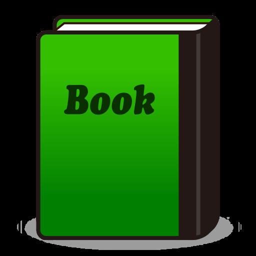 Green Book Emoji