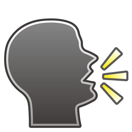 Speaking Head In Silhouette