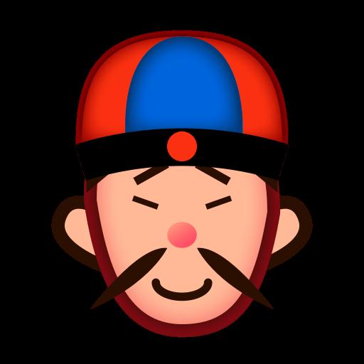 Man With Gua Pi Mao Emoji