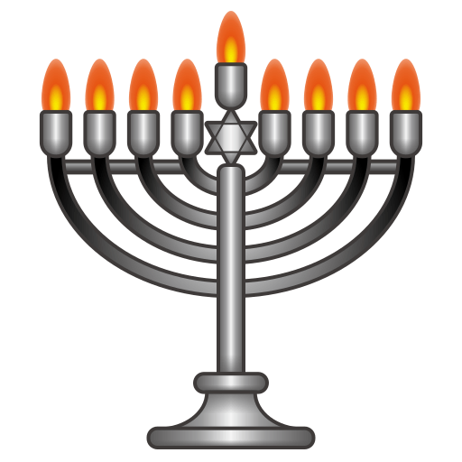 Menorah With Nine Branches Emoji
