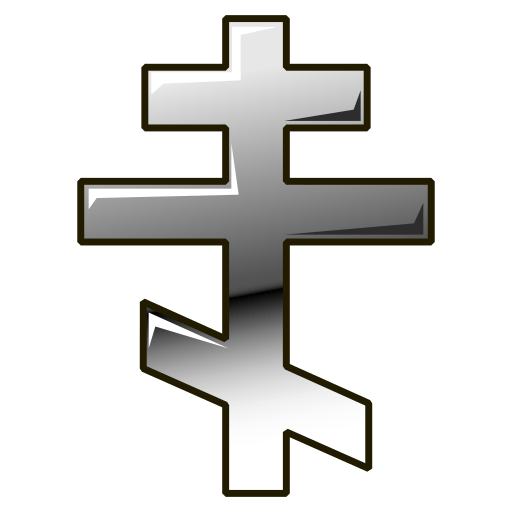 Orthodox Cross Emoji