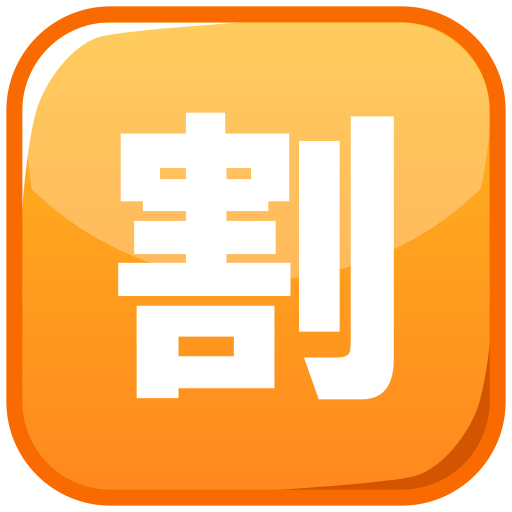 Squared Cjk Unified Ideograph-5272 Emoji