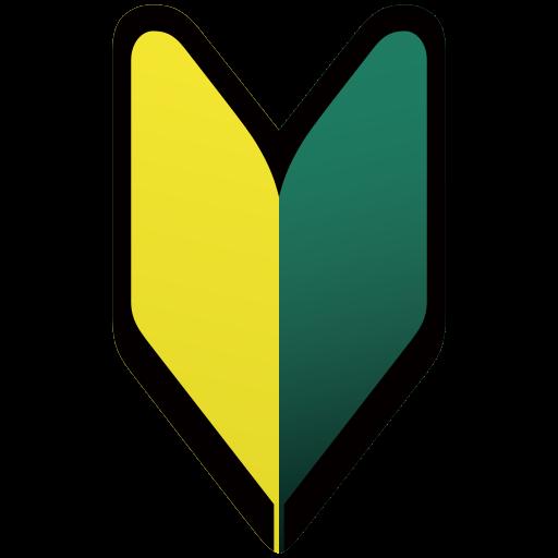 Japanese Symbol For Beginner Emoji