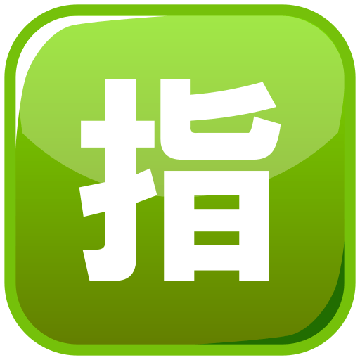 Squared Cjk Unified Ideograph-6307 Emoji